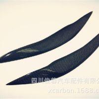 专业定制汽车改装配件 厂家直销 宝马F10碳纤维灯眉