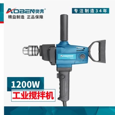 奥奔AT3215A大功率搅拌器多功能16手电钻工业腻子粉打灰电动工具