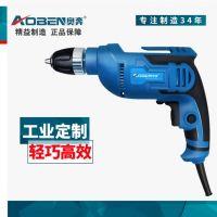 工厂批发家用手电钻小型多功能手枪钻大功率木工家具钻孔电动工具