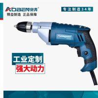 厂家直销多功能手电钻工业手枪钻电起子冲击钻电动螺丝刀