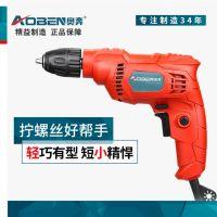厂家直销多功能手电钻工业手枪钻电起子冲击钻电动螺丝刀电动工具