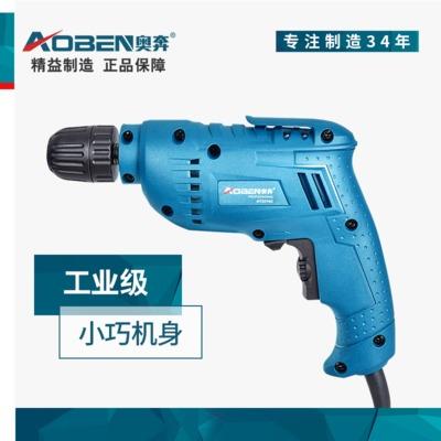 工厂批发多功能手电钻工业手枪钻电起子冲击钻电动螺丝刀电动工具