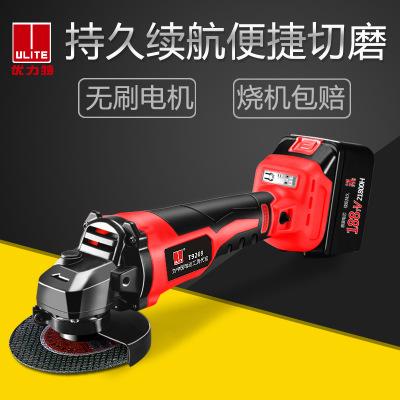 优力特锂电角磨机无刷充电打磨机电动切割机抛光手砂轮工业级新款