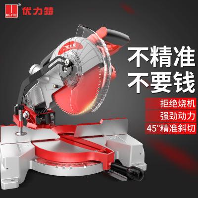 精密锯铝机10寸12寸铝合金木材铝材斜切割机多功能45度锯铝机