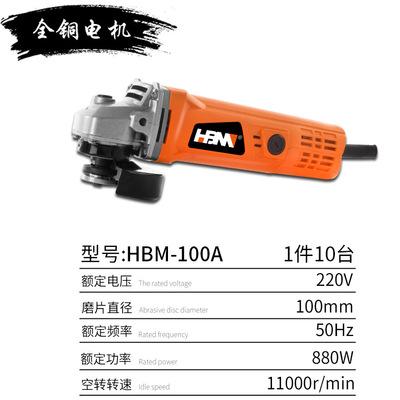 100A角磨机55叠高多功能磨光机手磨机抛光打磨切割机电动工具