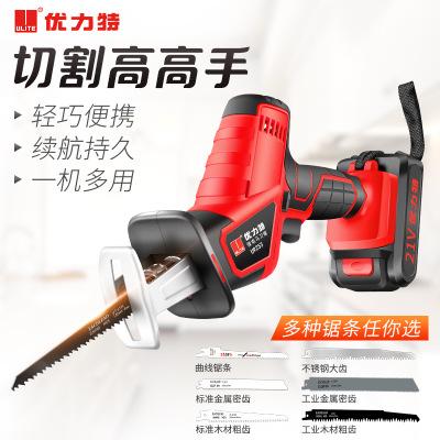 厂家直销锂电往复锯充电式马刀锯手锯家用手提小电锯电动工具批发