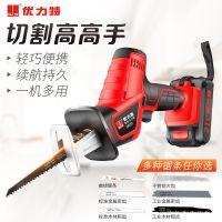 厂家直销锂电往复锯充电式马刀锯手锯家用手提小电锯电动工具