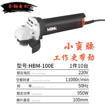 100E角磨机55叠高多功能磨光机手磨机抛光打磨切割机电动工具