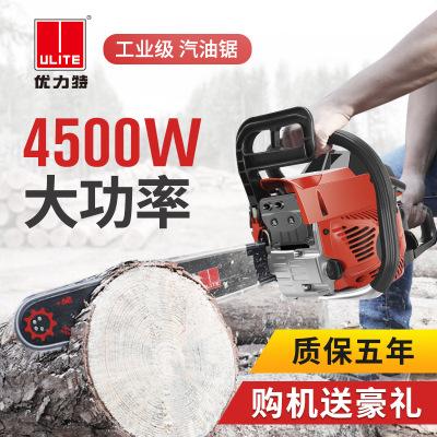 优力特手提燃油锯机伐木锯汽油锯大功率家用手持链锯20寸多功能据