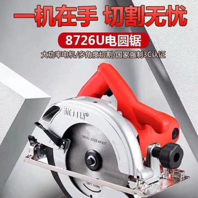 优力特石材切割机 7寸电圆锯台锯大功率切割云石机开槽机 无锯片