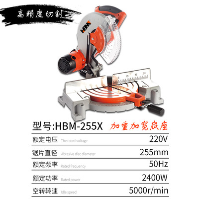 精密锯铝机铝合金木材铝材斜切割机多功能锯铝机厂家直销255X