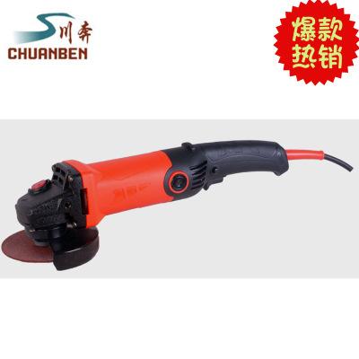 手磨机跨境电动打磨工具厂家定制英规手磨机100mm电动抛光机