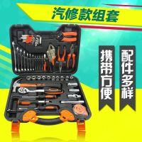 汽修汽保工具 通用组套车载棘轮套筒扳手55件汽车工具箱套装