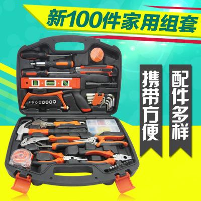 新款100件家用手动工具套装五金工具组套电木工维修工具箱盒组合