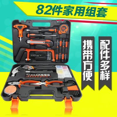 82件家用手动工具套装 五金工具组套 电工木工维修工具箱盒组合 举报 本产品采购属于商业贸易行为