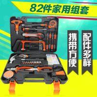 82件家用手动工具套装 五金工具组套 电工木工维修工具箱盒