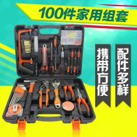 家用手动五金工具组套装电工木工维修工具箱扳手组合多功能组套
