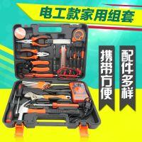 电工五金工具箱 家用手动工具木工组合套装 家庭维修工具盒