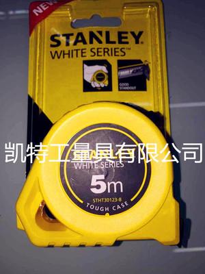 K 特卷尺 史丹利新款卷尺 新型外观设计 高端大气上档次。