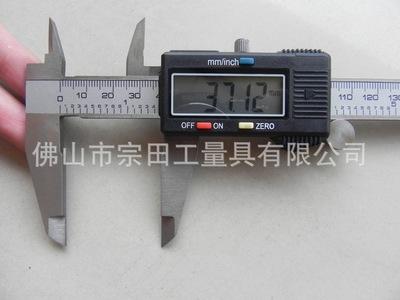 厂家优德88中文客户端游标卡尺 电子数卡尺 不锈钢数显卡尺精准耐用可定做