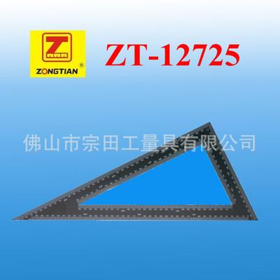 厂家供应铝三角尺 直角三角尺 角度尺 不锈铁三角尺