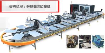 数码印花机 椭圆数码服装t恤平网印花机丝印设备