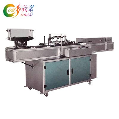 丝印机厂家直销6600全自动丝印机 高精密平面印刷机