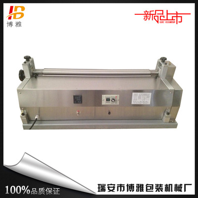 【博雅机械,品质保证】全不锈钢出口型平价胶水机、裱纸机