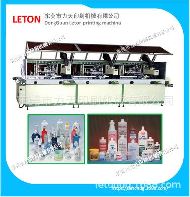 东莞力天生产全自动多色圆桶/方桶自动印刷生产线三组丝网机