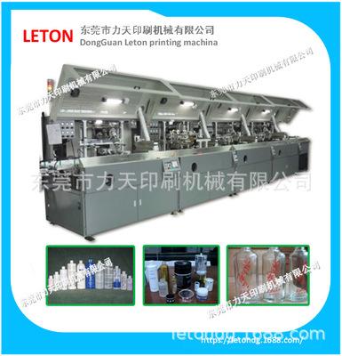 广东厂家生产全自动四色圆桶/方桶自动印刷生产线酒瓶水桶丝印机