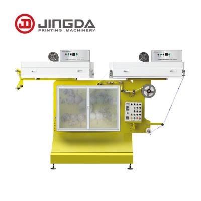 JG-1131B四色胶印机卫星式印刷机家纺布标印刷速