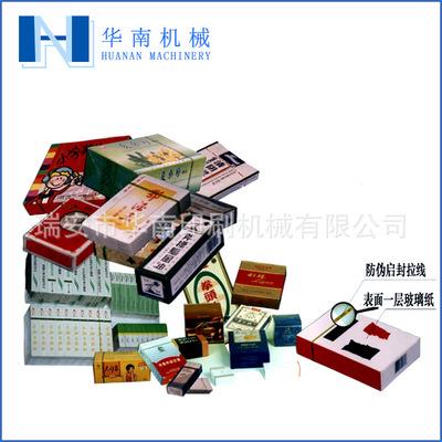 供应三维包装机 半自动透明膜包装机 香烟扑克茶叶盒三维包装机