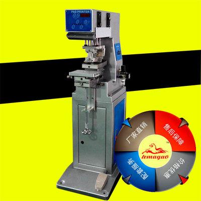 乐马高丝印移印机半自动全自动印刷机