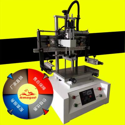 平面丝印机 小型座台式丝印设备 平面印刷丝印机 可来样打版