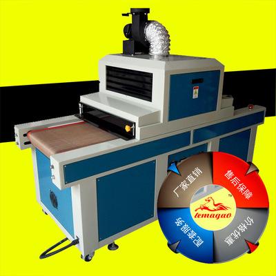 UV-600紫外线光固机UV油墨快速干固 平面铁氟龙uv机