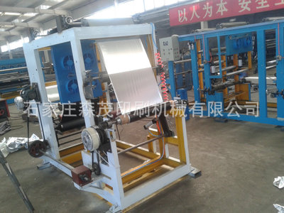 厂家供应 小型多功能铝箔涂布机 胶带实验涂布机