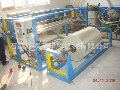 分切机厂家 SMF-1000薄膜分切机 小型无纺布分切机