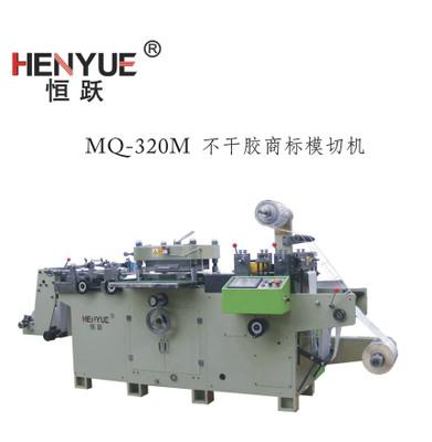 厂家直销 商标模切机 模切机 不干胶标签模切机 不干胶模切机