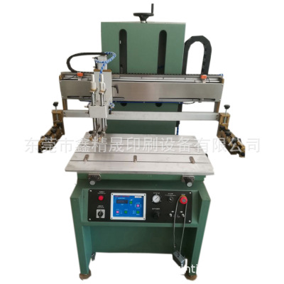 东莞厂家供应S-800F大平面丝印机 燃气灶大平面印刷丝印机