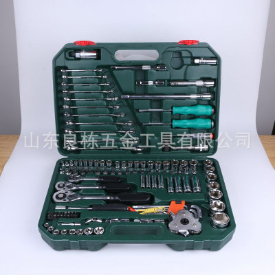 汽修组合套装工具 汽保车载121件套筒汽车维修套装组套 修车工具