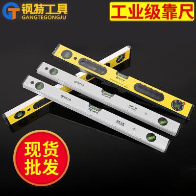 钢特批发条式水平尺高精准度强磁铝合金水平尺