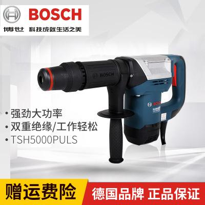 博世工业电镐凿子单用TSH5000plus开槽大功率六角电镐电铲TSH5000