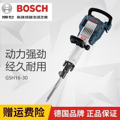 博世Bosch单电镐GSH16-30大功率电镐工业级GSH 27VC道路清除