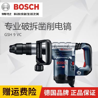 博世大型电镐电锤GSH 9 VC凿削五坑电镐头GSH 11 VC电镐GSH 11 E