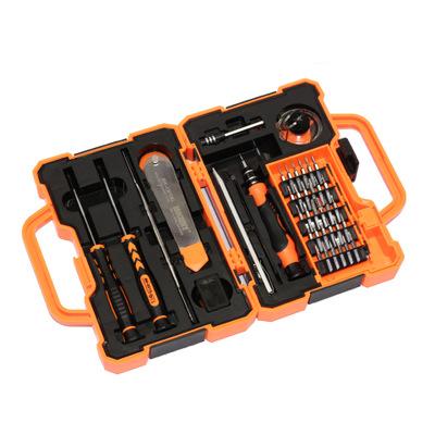 45合1五金工具螺丝刀套装8139 专业苹果系列电脑手机平板拆装维修