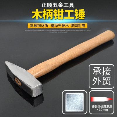 多规格高碳钢木柄钳工锤 建筑工地用木柄加固碳钢锤榔头钳工锤
