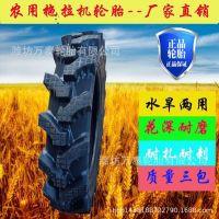 农用拖拉机轮胎6.50 7.50 8.3 9.5-16 20 24人字水旱两用加厚耐磨