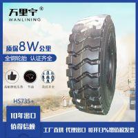 工厂直供出口1200R20配套内胎垫带卡车轮胎老三线矿花认证齐全