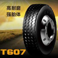 昊华工厂外销华运通1200高品质卡车轮胎山区崎岖复杂路面防崩防爆