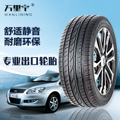 山东轿车轮胎出口305/35R24高性能19寸20寸大型号用配套专用